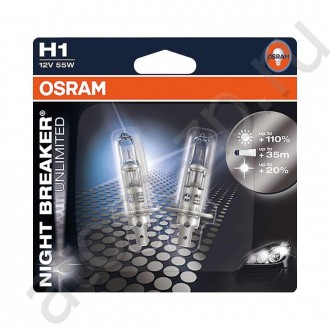 Лампа Osram H1 Night Breaker Unlimited 64150NBU-02B